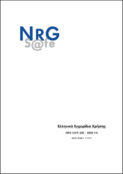USER MANUAL NRG SAFE 600 30