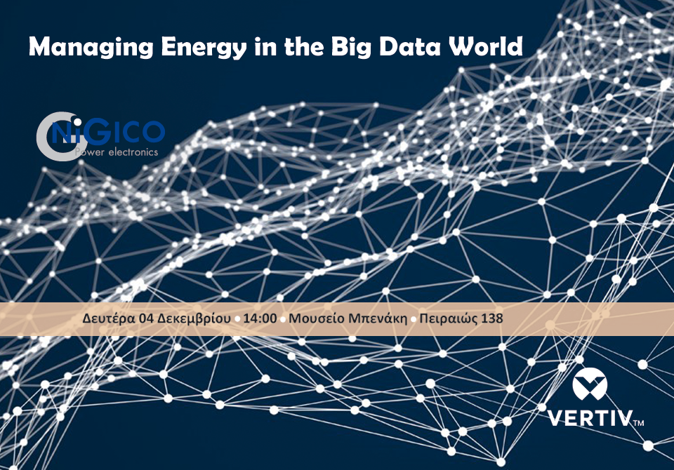 Ημερίδα NIGICO – Managing Energy in the Big Data World