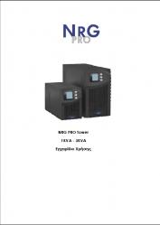 USER-MANUAL-NRG-PRO-1-3KVA-