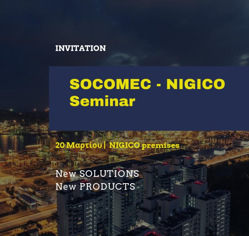 Παρουσίαση νέων λύσεων NIGICO – SOCOMEC